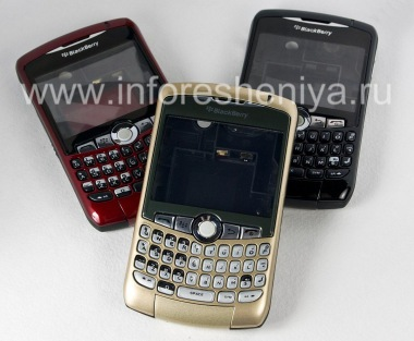 Buy Color Case for BlackBerry 8300/8310/8320 Curve