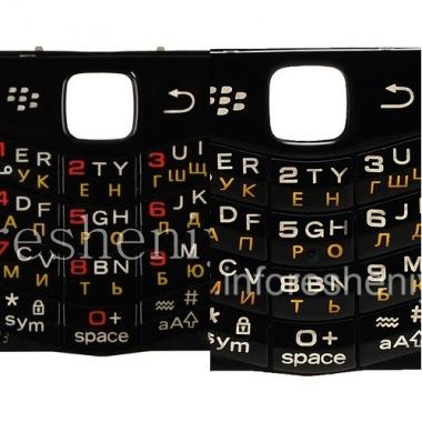 Buy Russian keyboard BlackBerry 9100 Pearl 3G (copy)