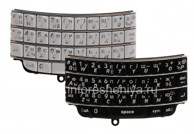 Buy Russian keyboard BlackBerry 9790 Bold (engraving)
