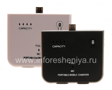 Buy Chargeur portable pour BlackBerry