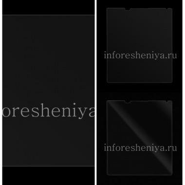 Buy Branded Nillkin screen protector for the screen for BlackBerry Passport