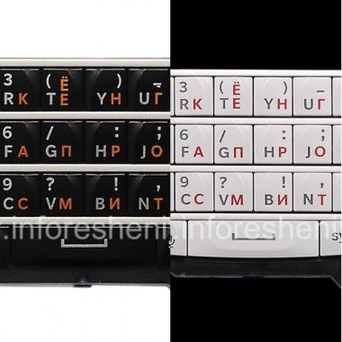 Buy Russian Keyboard for BlackBerry Q10