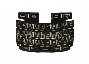 Clavier russe pour BlackBerry Curve 9320/9220 (copie)