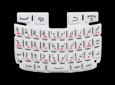 Buy Putih Rusia Keyboard BlackBerry 9320 / 9220 Curve