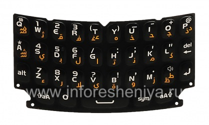 Original Keyboard for BlackBerry 9360 / 9370 Curve (other languages), Black, arabic