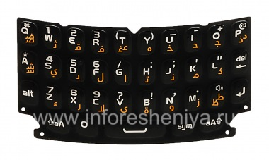Buy Original Keyboard for BlackBerry 9360 / 9370 Curve (other languages)