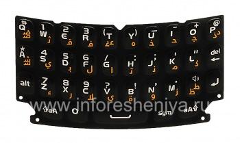Ikhibhodi yoqobo yeBlackBerry 9360 / 9370 Curve (ezinye izilimi)