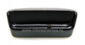 "Original desktop charger ""Glass"" Charging Pod for BlackBerry 9800/9810 Torch, Metallic"