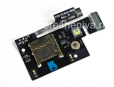 Buy Memory card slot (Memory Card Slot) with a vibrator, and flash media microphone for BlackBerry 9900/9930 Bold