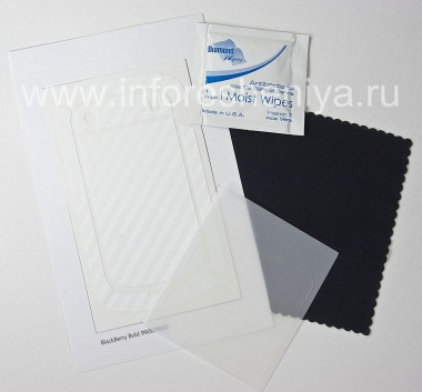 Buy Firm texture set of screen protectors and body BodyGuardz Armor for the BlackBerry 9900/9930 Bold Touch