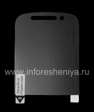 Buy Screen protector anti-glare for BlackBerry Q10