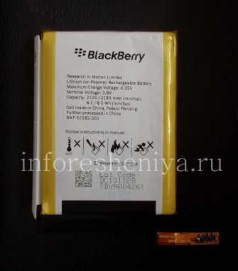 Buy The original battery BAT-51585-001 for BlackBerry Q5