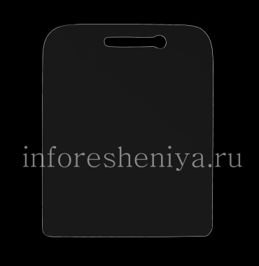 Buy Protective film-glass screen for BlackBerry Q5