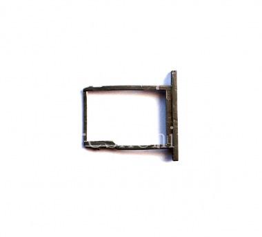 Buy Memory card holder for BlackBerry Classic