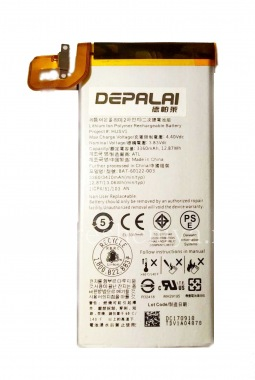 Buy Brand DEPALAI Battery for BlackBerry Priv