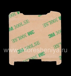 Film for mounting on a glass screen for BlackBerry 8300/8310/8320 Curve