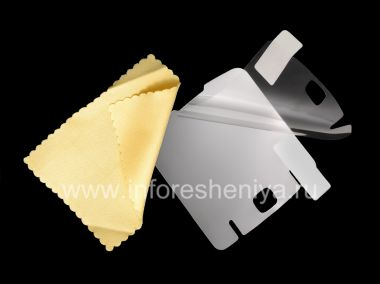 Buy Screen protector for BlackBerry Curve 8520