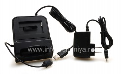 Proprietary docking station for charging the phone and battery Mobi Products Cradle for BlackBerry 8520/9300 Curve, The black