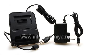 Buy Proprietary docking station for charging the phone and battery Mobi Products Cradle for BlackBerry 8520/9300 Curve