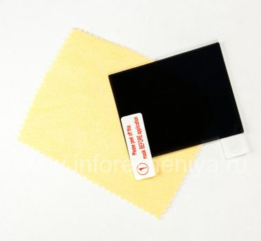 "Buy Protective Film Matte ""Privacy"" for BlackBerry 9630/9650 Tour"