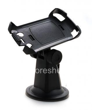 Buy Holder in the car for iGrip Mount Holder BlackBerry 9700/9780 Bold