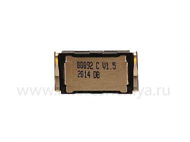 Buy Speaker voice (Speakerphone) T9 for BlackBerry