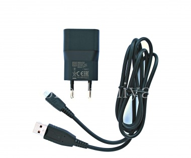 Buy Original 1300mA high current wall charger with USB cable AC-1300 Charger Bundle