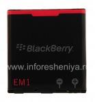 Die Original-Akku E-M1 für Blackberry, Schwarz