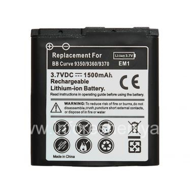 Buy Battery E-M1 (copy) for BlackBerry