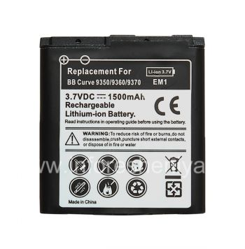 Batterie-E-M1 (Kopie) für Blackberry