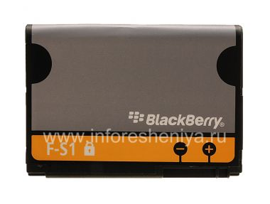 Buy Battery F-S1 (copy) for BlackBerry