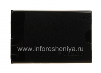 Battery M-S1 (copy) for BlackBerry, The black